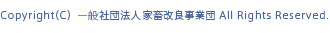Copyright (c) 一般社団法人 家畜改良事業団 All Rights Reserved.